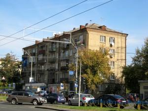 Банк, Генерала Алмазова (Кутузова), Киев, P-25612 - Фото