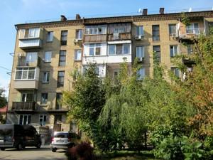 Нежилое помещение, Генерала Алмазова (Кутузова), Киев, P-25663 - Фото 28