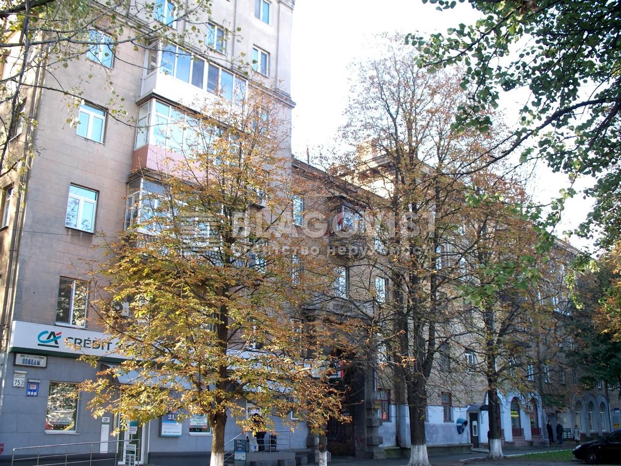 Квартира Z-1849593, Победы просп., 75/2, Киев - Фото 4