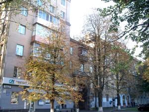 Нежилое помещение, Победы просп., Киев, R-13336 - Фото 9