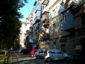 Нежилое помещение, Победы просп., Киев, R-13336 - Фото 8