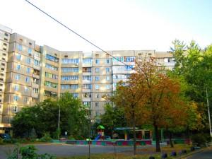 Квартира Вербицкого Архитектора, 34, Киев, R-4432 - Фото3