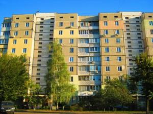Квартира Вербицкого Архитектора, 34, Киев, R-4432 - Фото2