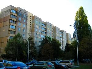 Нежилое помещение, Вербицкого Архитектора, Киев, Z-466535 - Фото1