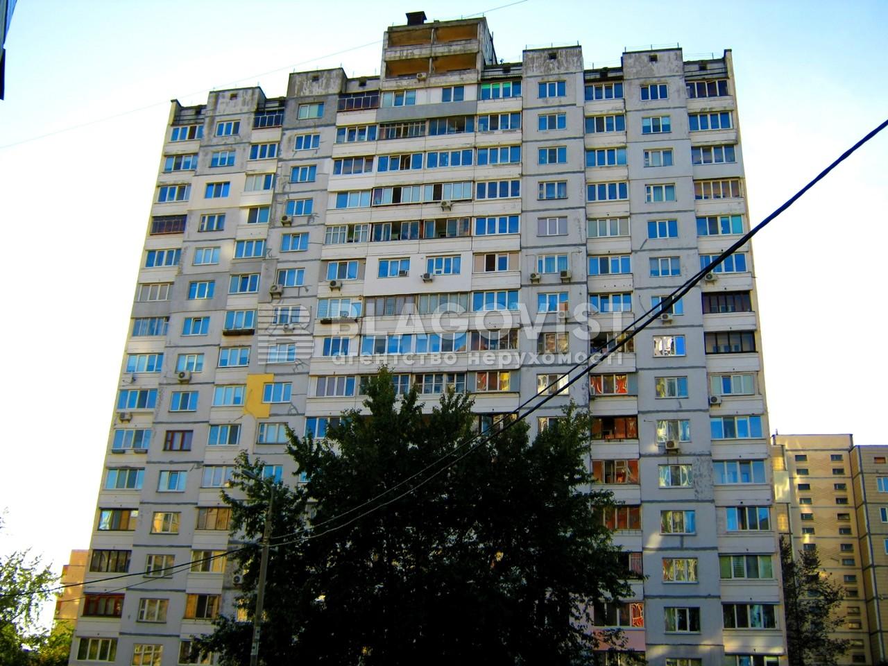 Квартира Z-795365, Вербицкого Архитектора, 36б, Киев - Фото 1