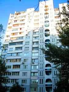 Квартира Z-795365, Вербицкого Архитектора, 36б, Киев - Фото 2