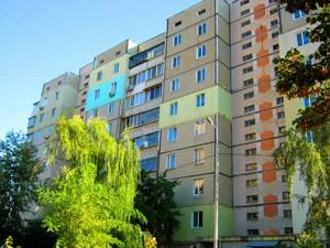 Квартира Армянская, 1/9к, Киев, F-38220 - Фото