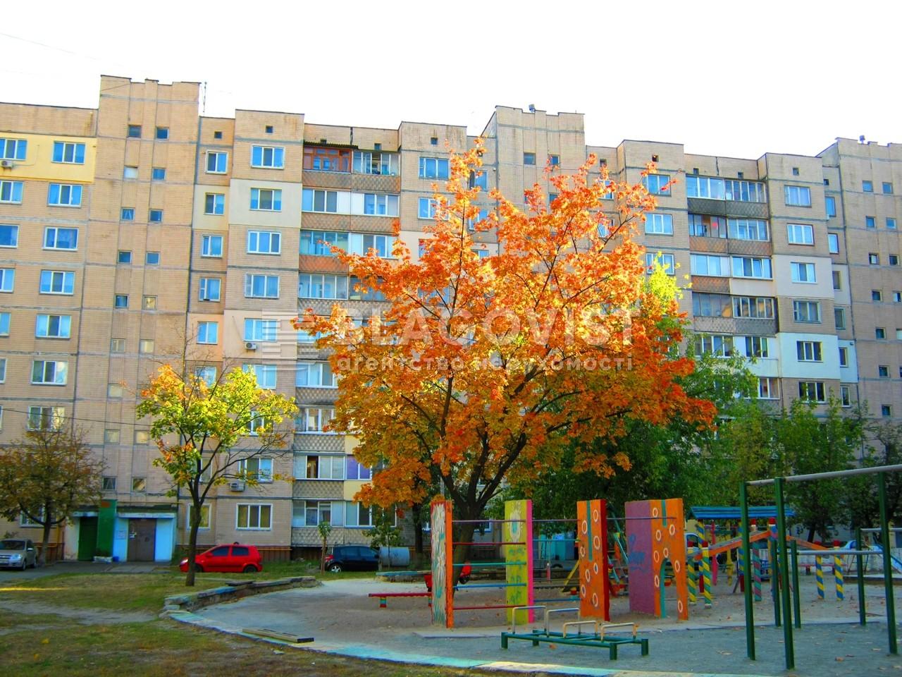 Квартира A-108538, Армянская, 3, Киев - Фото 4