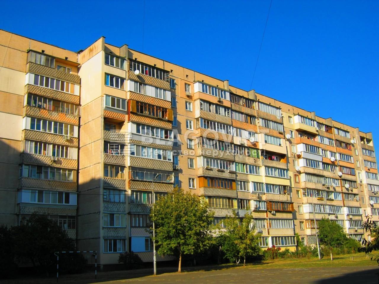 Квартира A-108538, Армянская, 3, Киев - Фото 2