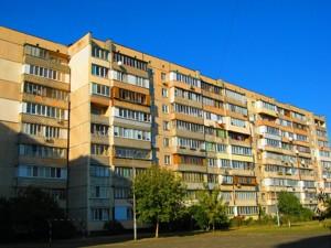 Квартира Вірменська, 3, Київ, X-13607 - Фото1