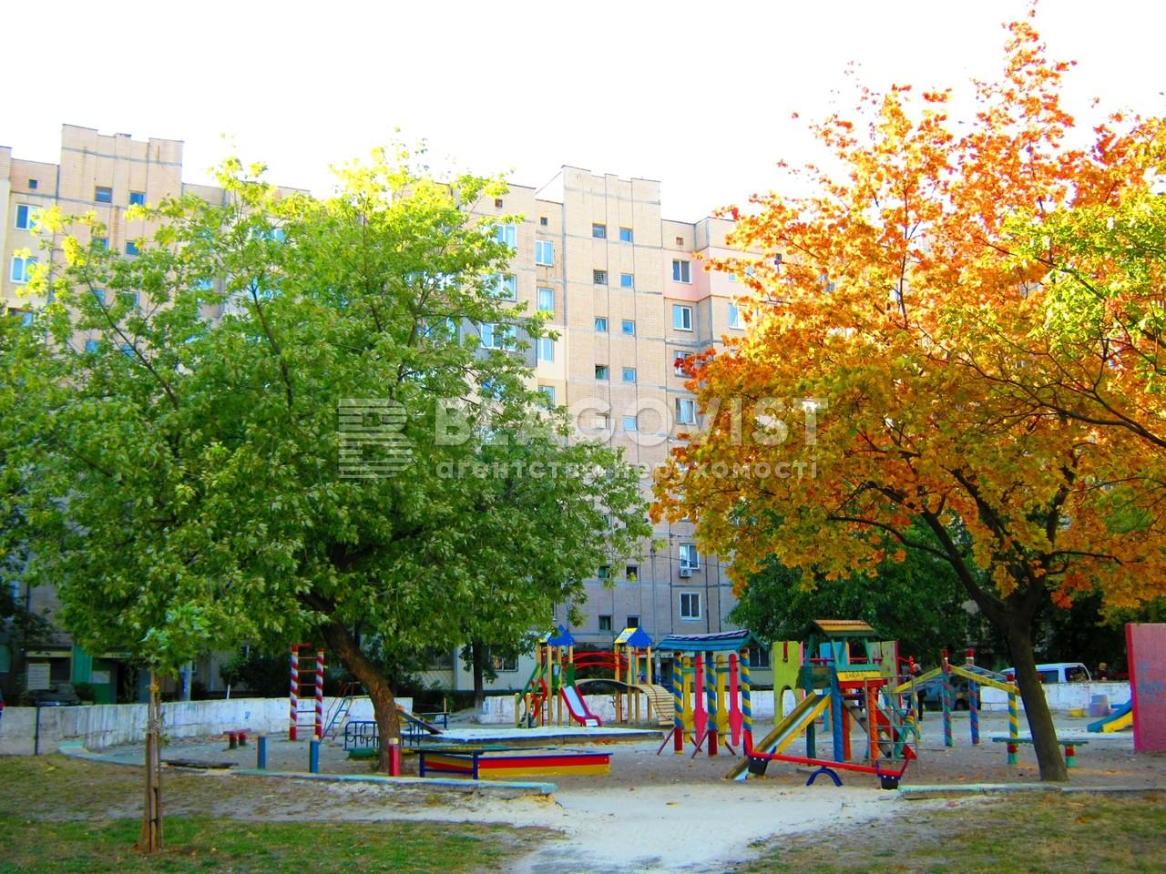 Квартира A-108538, Армянская, 3, Киев - Фото 5