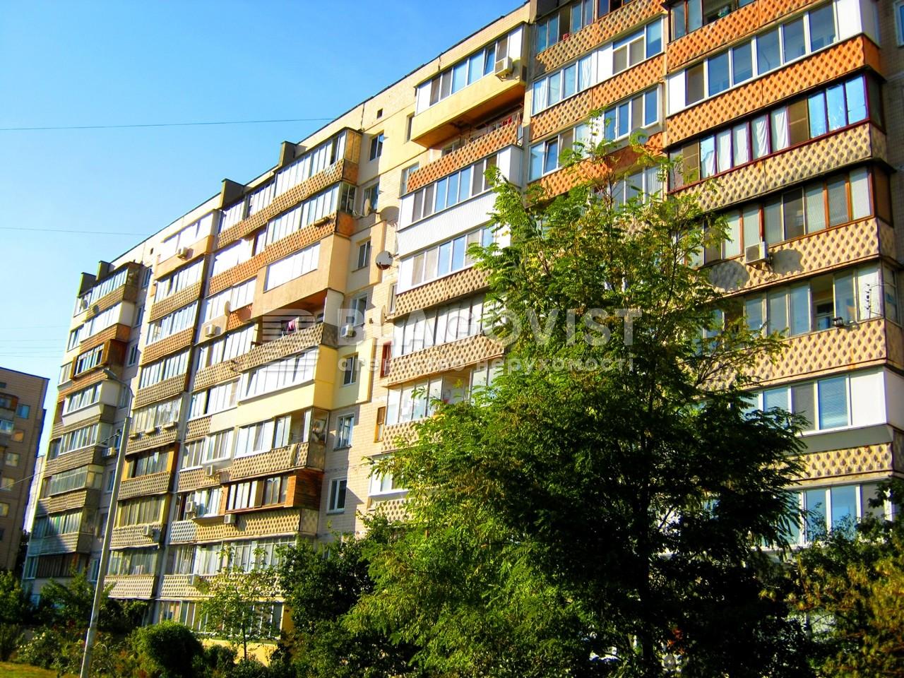 Квартира A-108538, Армянская, 3, Киев - Фото 3