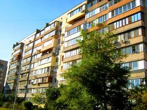 Квартира Армянская, 3, Киев, A-108538 - Фото 21