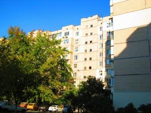 Квартира Армянская, 5, Киев, R-7849 - Фото