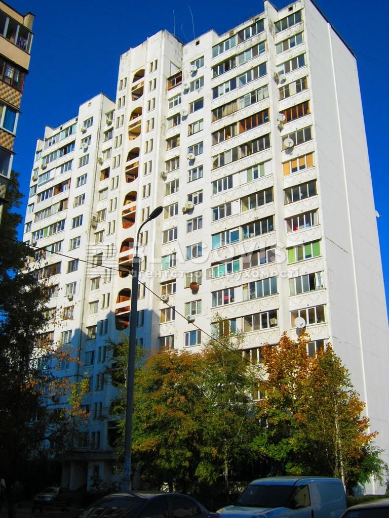 Квартира C-102734, Армянская, 5а, Киев - Фото 1