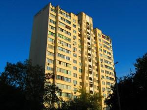Квартира Армянская, 9, Киев, Z-103477 - Фото2