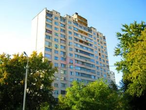 Квартира Армянская, 9, Киев, Z-103477 - Фото1