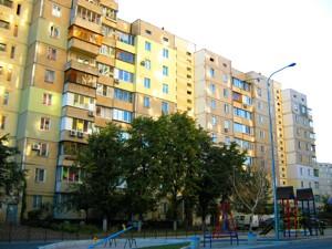 Квартира A-106345, Армянская, 11, Киев - Фото 2