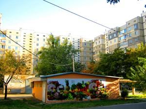 Квартира A-106345, Армянская, 11, Киев - Фото 3