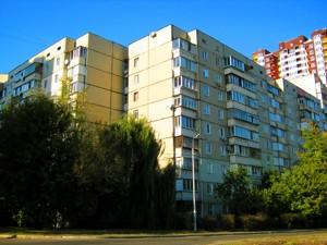 Квартира A-106345, Армянская, 11, Киев - Фото 1