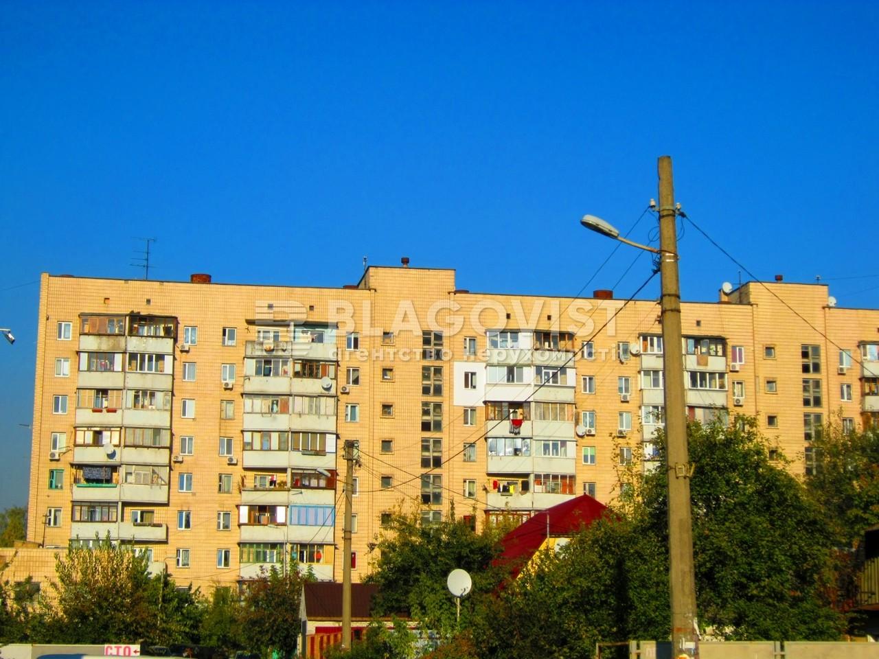 Нежитлове приміщення, H-38080, Вірменська, Київ - Фото 1