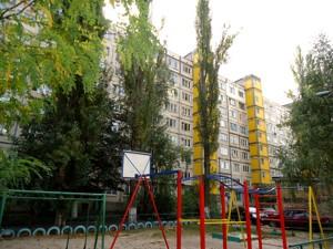 Квартира Матеюка Н., 5, Київ, Z-659547 - Фото2