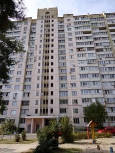 Квартира Матеюка Николая, 5б, Киев, E-37820 - Фото