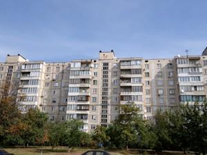 Квартира D-37365, Шолом-Алейхема, 7/20, Киев - Фото 1