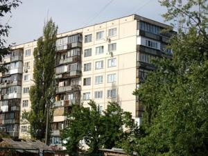 Квартира Шолом-Алейхема, 12, Киев, A-110871 - Фото 22