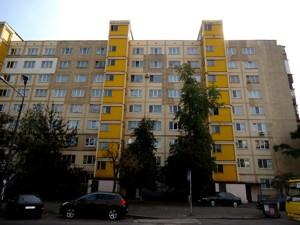 Квартира Шолом-Алейхема, 12, Киев, A-110871 - Фото 21