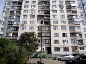 Квартира Шолом-Алейхема, 14, Киев, Z-564698 - Фото2