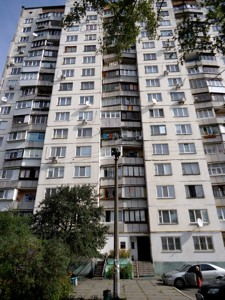 Apartment Sholom-Aleikhema, 14, Kyiv, Z-243640 - Photo