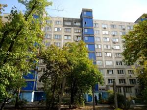 Квартира Мілютенка, 7а, Київ, M-38566 - Фото