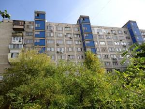 Квартира Мілютенка, 11б, Київ, H-46707 - Фото