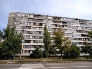 Квартира Милютенко, 18, Киев, H-48812 - Фото