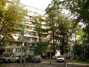 Нежилое помещение, Лесной просп., Киев, C-96352 - Фото 7
