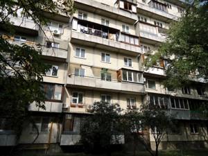 Квартира Лесной просп., 17а, Киев, Z-502168 - Фото 2