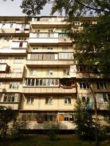 Квартира Лесной просп., 17а, Киев, Z-502168 - Фото 1