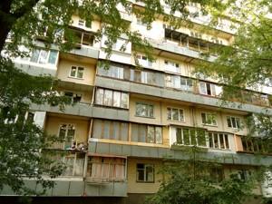 Квартира Лісовий просп., 17б, Київ, Z-1423869 - Фото 5