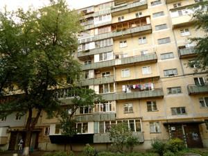 Квартира Лісовий просп., 17б, Київ, Z-1423869 - Фото 1