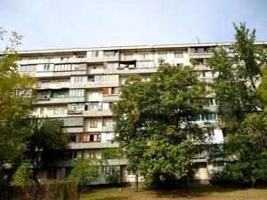 Квартира Лісовий просп., 25а, Київ, M-35848 - Фото1