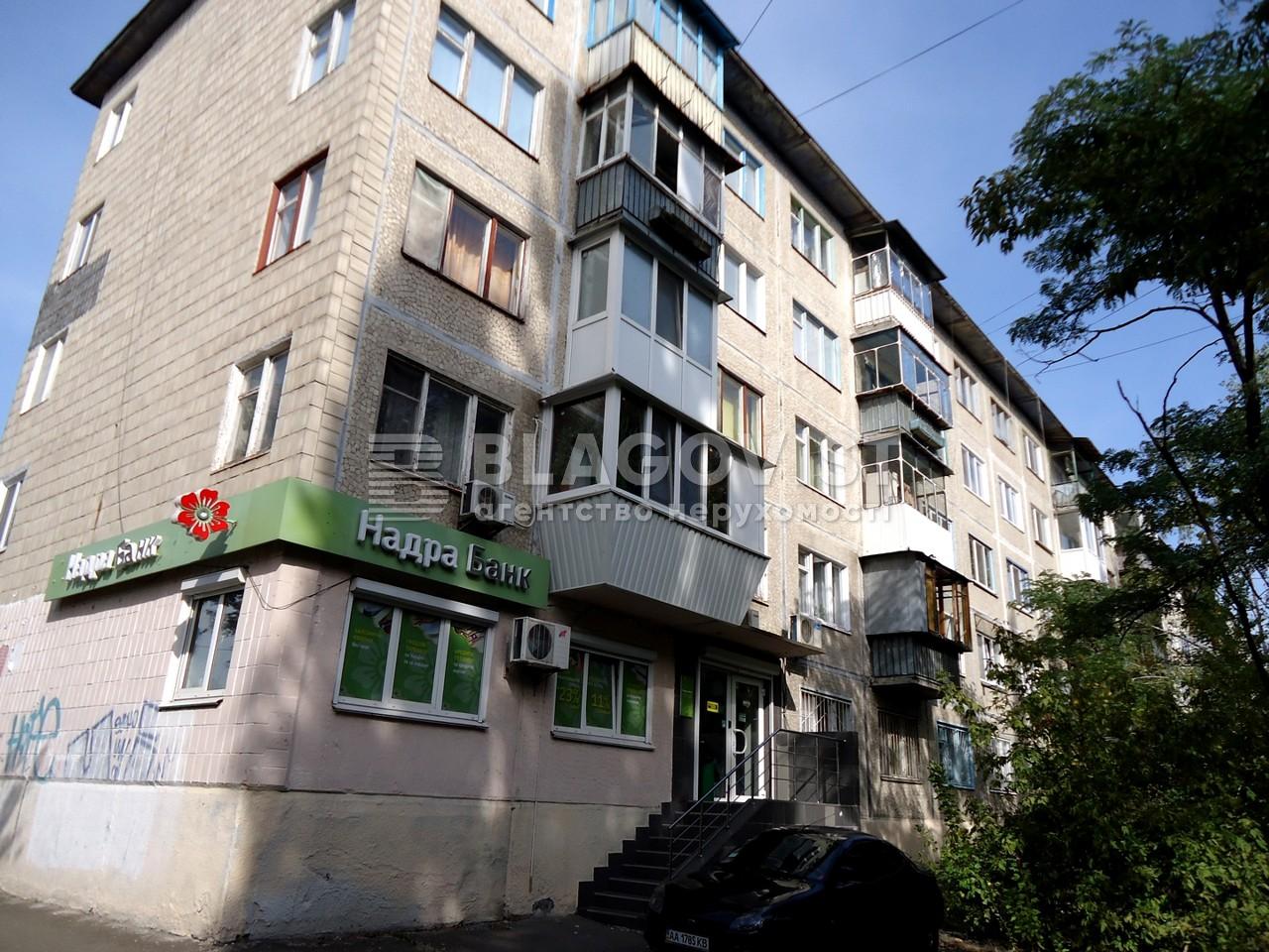 Квартира Z-811310, Братиславская, 8, Киев - Фото 1