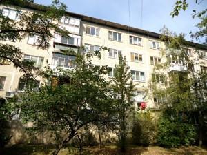 Квартира Z-811310, Братиславская, 8, Киев - Фото 2