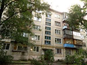 Нежилое помещение, Братиславская, Киев, Z-85486 - Фото1