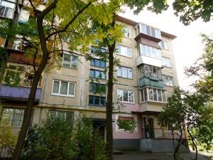 Нежилое помещение, Братиславская, Киев, Z-85486 - Фото2