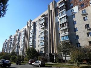 Квартира Райдужна, 55, Київ, C-107709 - Фото