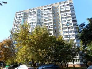 Квартира Райдужна, 59, Київ, Z-977499 - Фото