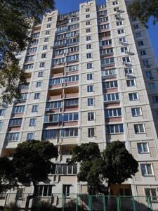 Квартира Радужная, 59б, Киев, F-44004 - Фото1