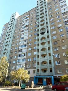 Квартира Райдужна, 61, Київ, Z-595338 - Фото2
