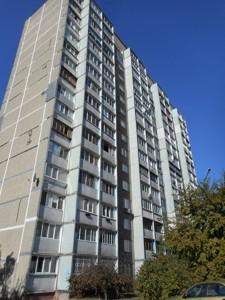 Квартира Радужная, 61, Киев, Z-595338 - Фото
